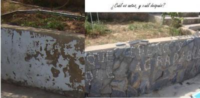 Antes y después   以前以后