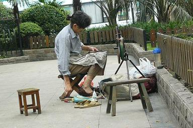 Arreglar 整修  zhěng xiū
